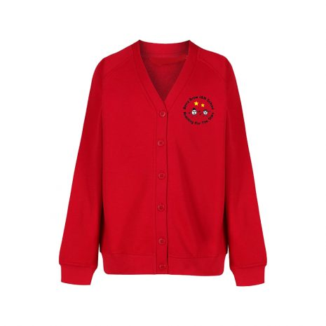 cardigan-berry-brow-infant-and-nursery-school.huddersfield.jpg